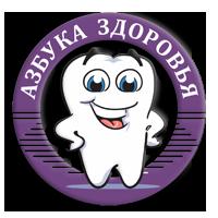 Стоматологический центр «Азбука здоровья»